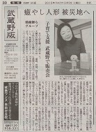Yomiuri Newspaper
